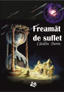 CD_FREAMAT