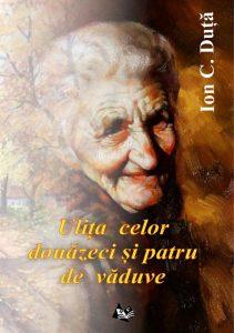 DUTA_ULITA