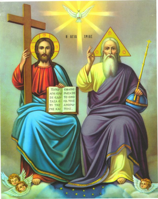 Imagini pentru dumnezeu tatal