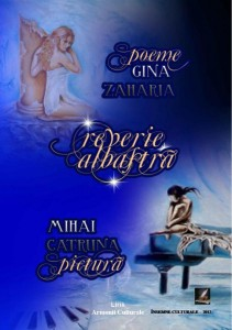 Zaharia_Reverie